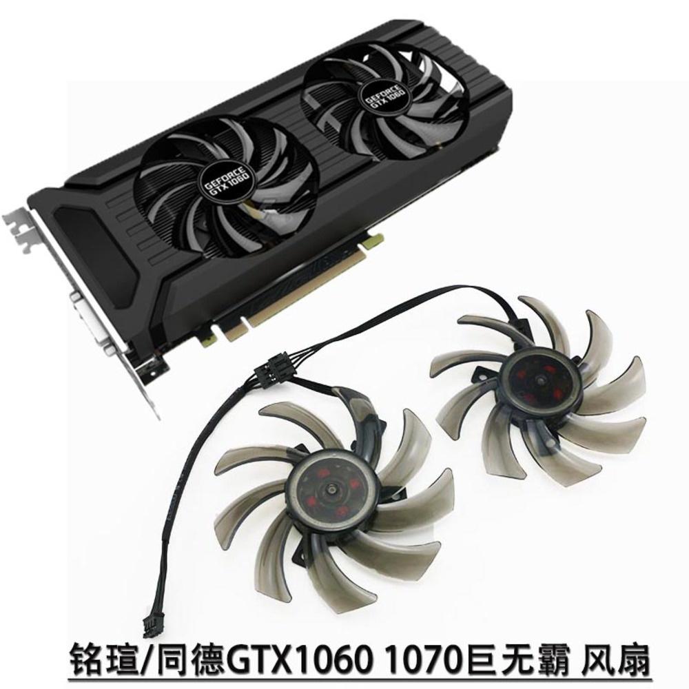 maxsun銘瑄/同德gtx1060 1070大麥克3g 6g 8g梅傑1063顯卡風扇-主機殼風扇-機上盒散熱風扇-電