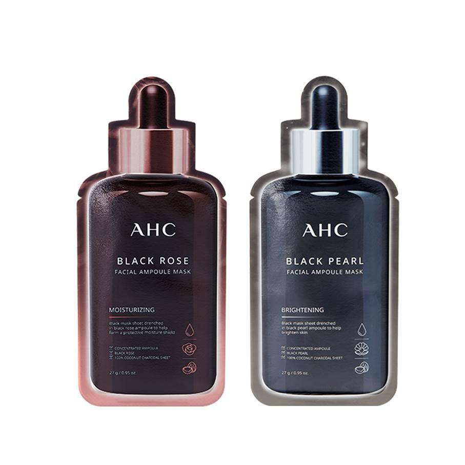 AHC 安瓶精華黑面膜-2款任選 (亮白/保濕) (27gx5) 效期至2021/10/30