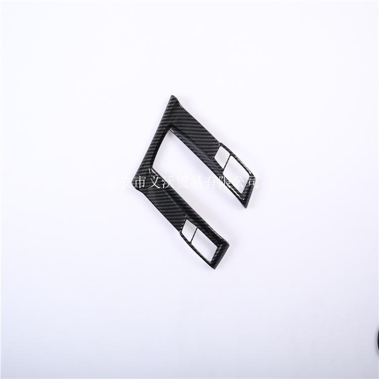 現貨 適用于16-20十代思域改裝 右駕中控排擋裝飾框 碳纖內飾檔位貼片