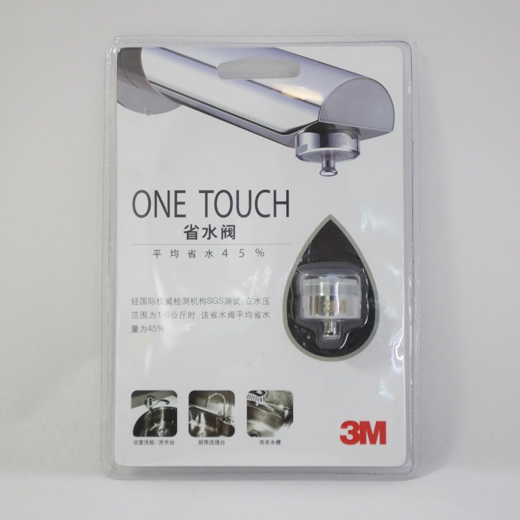 大量現貨·滿299免運·3M One-touch 省水閥