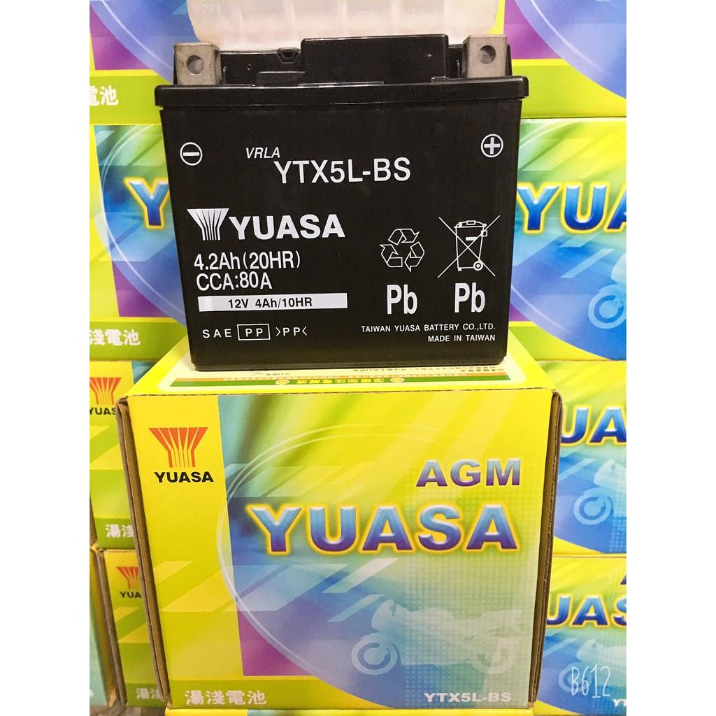 可刷卡湯淺電池 YUASA 5號電池 5號/5L YTX5L-BS YTX5L GTX5L-BS GTX5L-12B 5