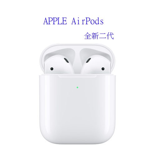 APPLE AirPods 第二代 搭配有線充電盒(MV7N2TA/A) 藍芽耳機 蘋果耳機