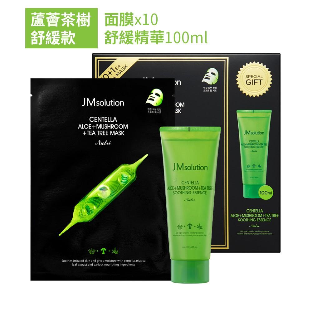 JMsolution 極效面膜禮盒組 蘆薈茶樹面膜11入+茶樹精華100ml SP嚴選家