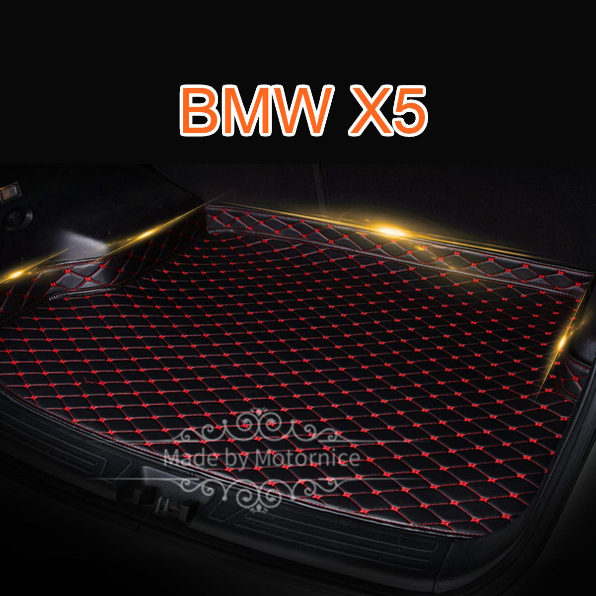 (現貨)適用  BMW X5 專用高邊汽車皮革後廂墊 後行李箱墊