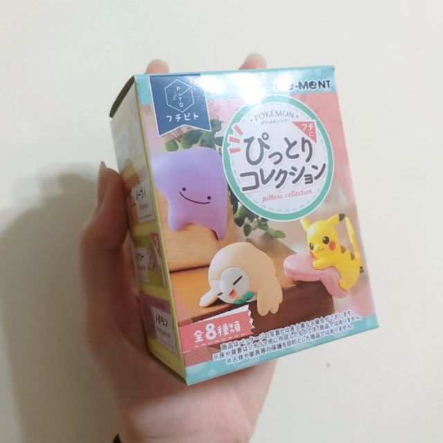 Pokemon × Re-ment盒玩「伊步 Eievui」