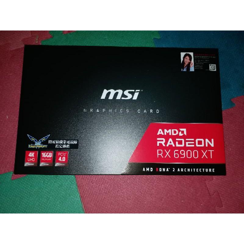 微星 RX 6900xt 16G