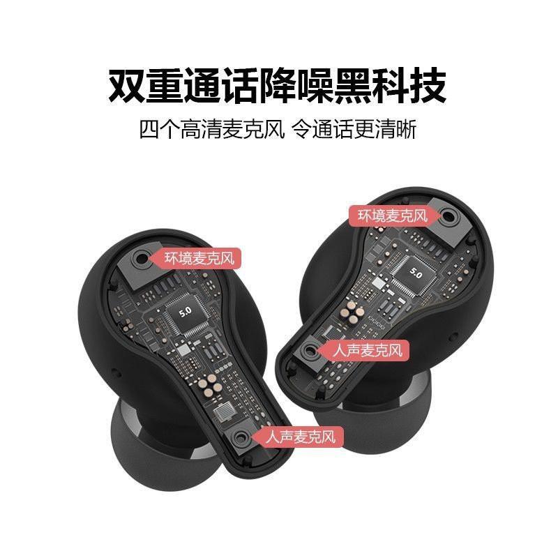 jIPL 『現貨』正品萬魔1MORE PistonBuds ECS3001T 真無線耳機通話運動防水