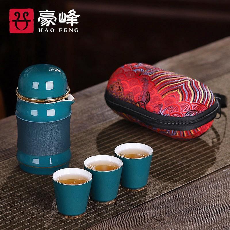 陸心儀豪峰快客杯一壺三杯旅行功夫茶具便攜式家用套裝小包泡茶陶瓷杯