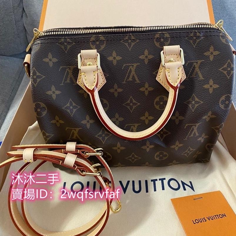 沐沐二手 Louis Vuitton LV SPEEDY BANDOULIÈRE 25 附背帶 手提包 M41113