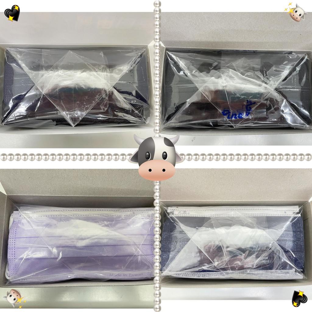 釩泰 醫用醫療口罩 雙鋼印  MD 成人平面 時尚黑/深藍撞黑/海軍藍/薰衣草紫/櫻花粉 50入/盒
