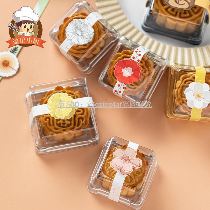 蝦皮優選:美滌月餅吸塑盒 透明方形帶托冰皮流心月餅包裝盒雪媚娘蛋黃酥盒4af