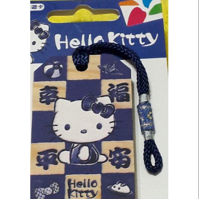 Hello Kitty 木質御守 悠遊卡 幸福平安