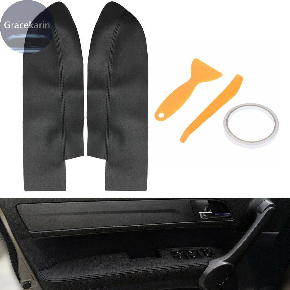 本田 Cr-V Crv 2007-2012 實用的門扶手套套件汽車超細纖維皮革面板內部設備