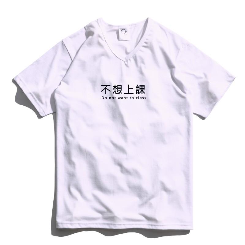 ONE DAY 台灣製 161C189 素V領素T 寬鬆衣服 短袖衣服 衣服 T恤 短T 素T 寬鬆短袖 短袖T恤