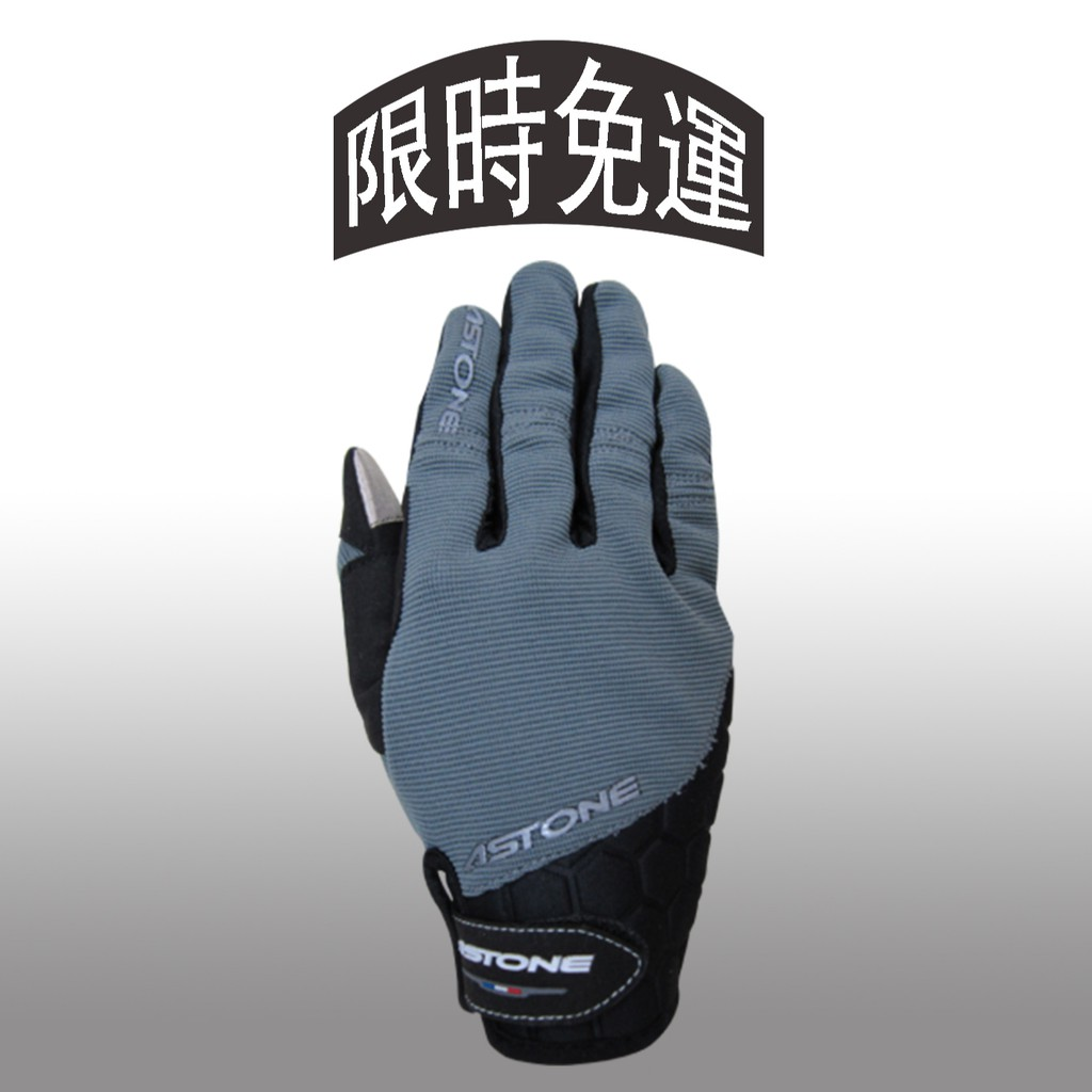 ASTONE 四季觸控手套 四季款 觸控手套 觸控 防滑 透氣 防曬