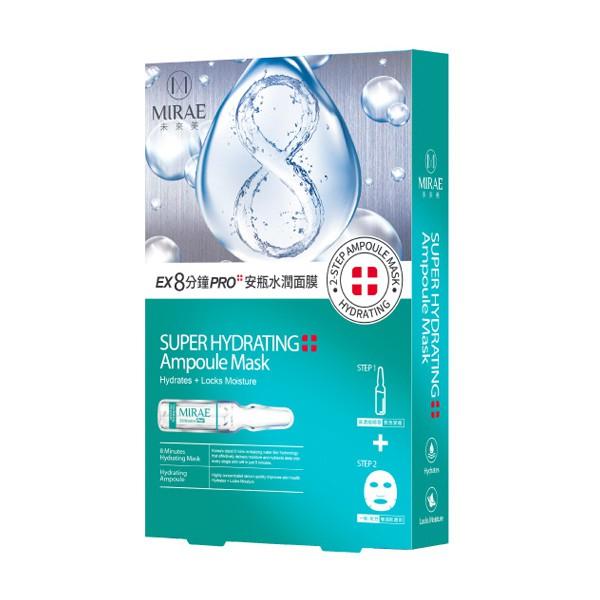 未來美EX8分鐘PRO安瓶水潤面膜(3入)【康是美】[買1送1][下單1出貨2]