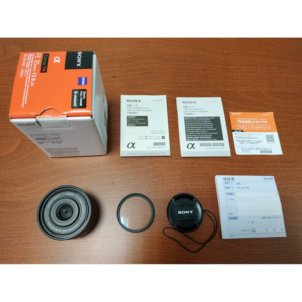 (二手)SONY SEL35F28Z (全片幅 E 接環專屬標準廣角定焦鏡頭) 贈:STC多層鍍膜保護鏡