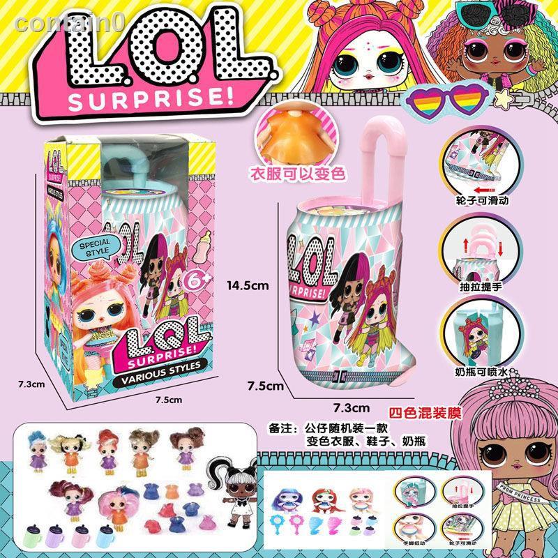 熱賣款 娜娜nanana驚喜娃娃lol盲盒正品泡泡瑪特芭比衣服公主玩具全套