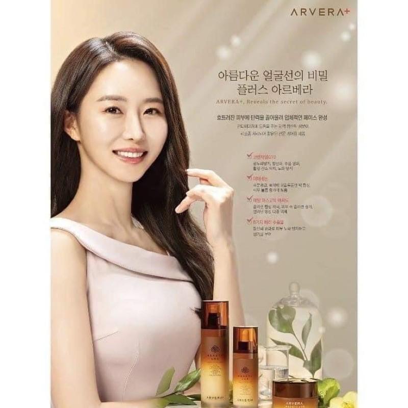 ARVERA_BEAUTY_LAB 保濕保護皮膚抗老化美白改善細紋緊皮膚收緊毛孔1組3瓶