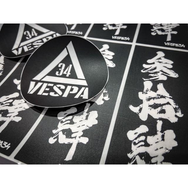 【34號倉庫】Vespa叁拾肆號倉庫霧面經典防水貼紙 偉士牌 復古 LX GTS 春天 衝刺 S GTS motor 黑