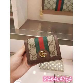 二手正品 GUCCI 古馳 523155 Ophidia GG Card Case 短夾 綠紅綠 復古款