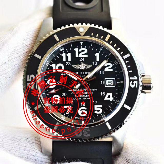 Breitling Superocean II GF V2 SS黑色橡膠帶