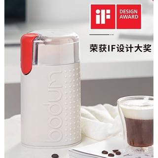bodum波頓咖啡豆研磨機電動咖啡研磨器磨粉機小型咖啡機磨豆機