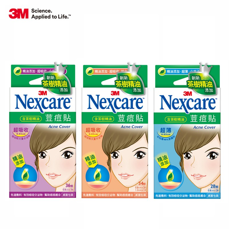3M Nexcare 荳痘隱形貼-茶樹精油(買一送一組)