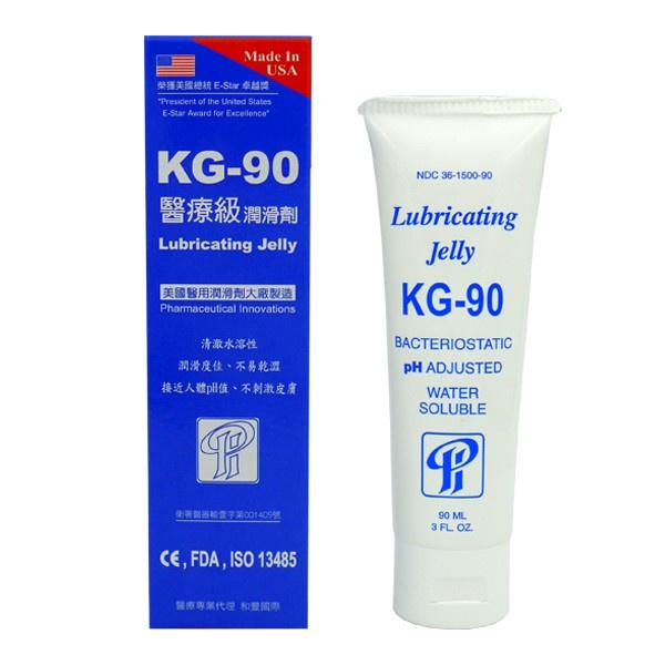 美國醫療級 潤滑劑KG-90  Jelly