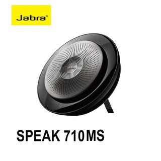 【MR3C】送$200禮券 含稅公司貨 Jabra SPEAK 710 MS 會議電話揚聲器(單顆) SKYPE企業版 新竹市