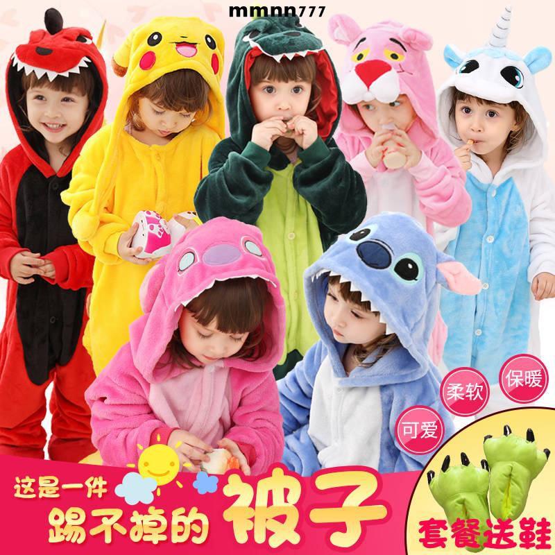 恐龍服連體睡衣女童秋冬季卡通可愛兒童法蘭絨睡衣男孩寶寶睡衣厚