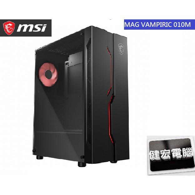 MSI微星 MAG VAMPIRIC 010M 電腦機殼