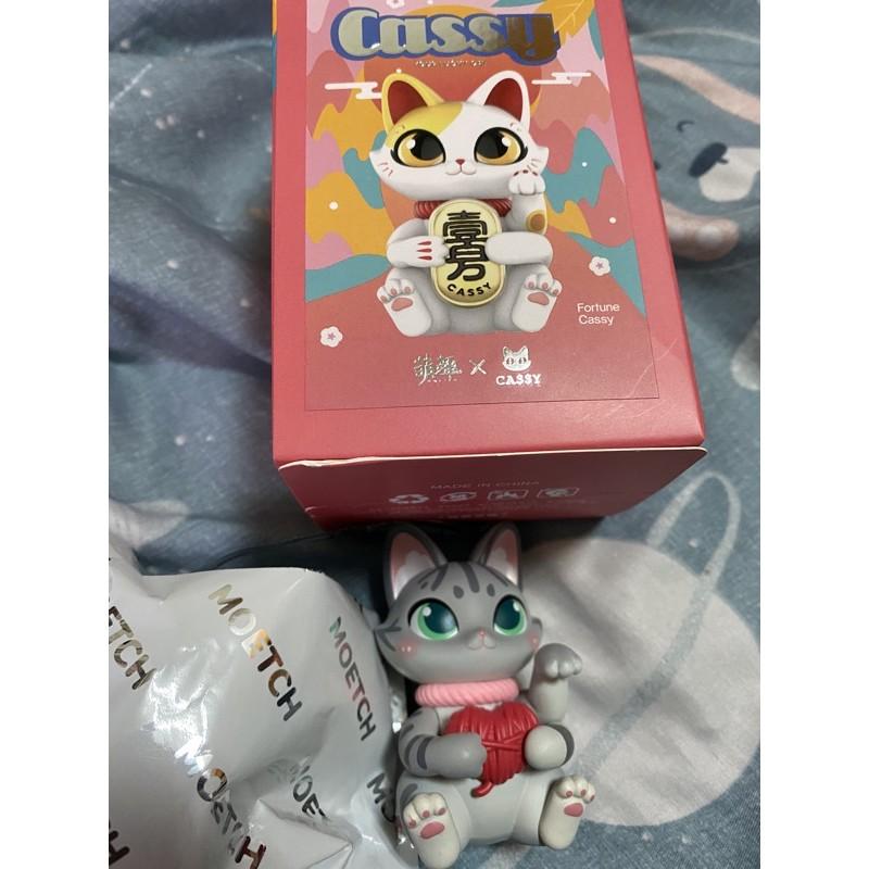 正版 卡茜貓 CASSY  招財貓 美短貓 幸運系列 盲盒 盒玩 盲抽 公仔 玩具 扭蛋 轉蛋
