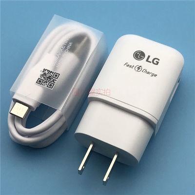 LG G5 G6 G7 G8 V20 V30 V40 V35 V50 5X N6P 原裝正品充電器快充充電線 充電器 快