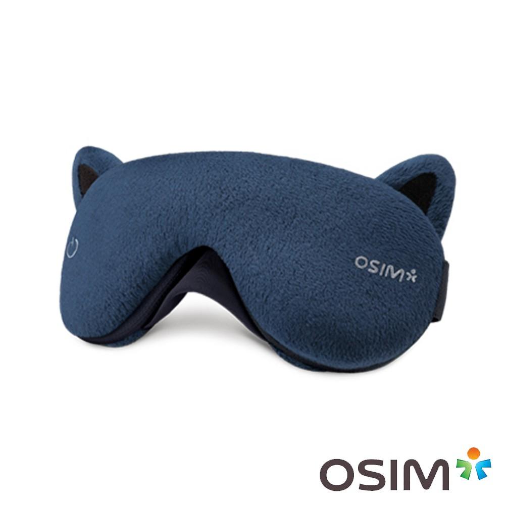OSIM 輕巧美眼舒 貓版 OS-141 (原價$1680)