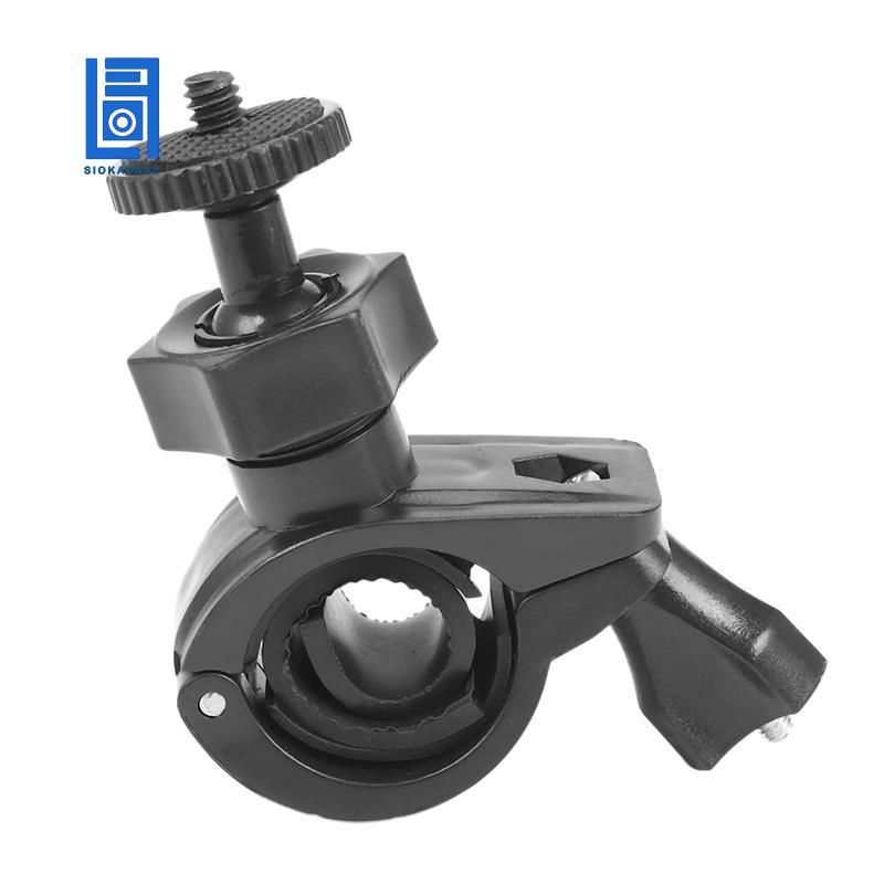 熱銷 對於Insta360 One X和Evo配件套件的Insta360運動相機零件的自行車架支架