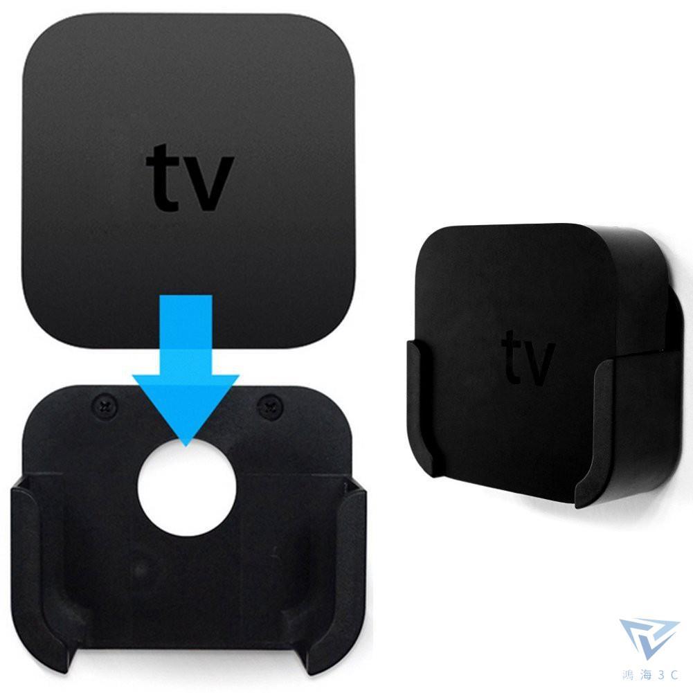 🔥 鴻海3C🔥APPLE TV4 /4K牆面支架 TV5 TV6墻壁支架 固定支架 APPLE電視盒子底座