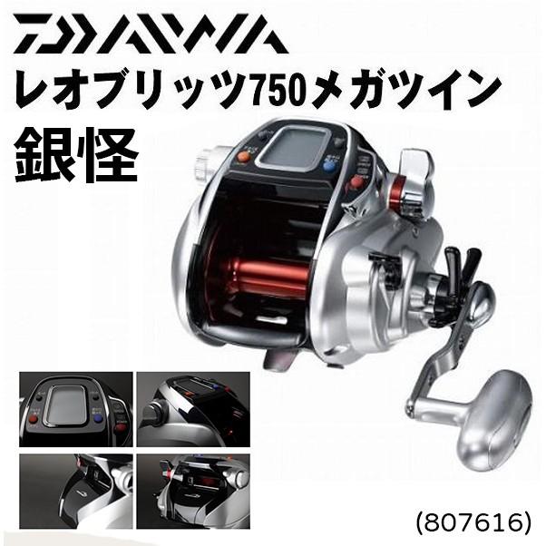 【蝦幣十倍送】 Daiwa 銀怪 LEOBRITZ 750MT 電動捲線器