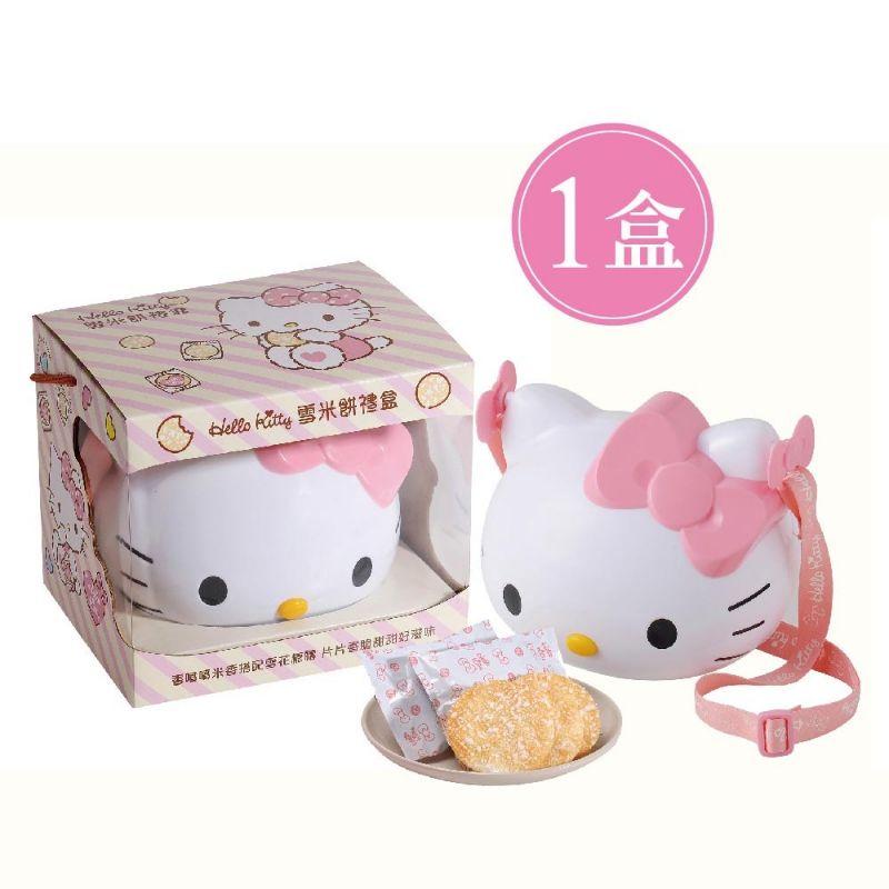 (空盒)HELLO KITTY雪米餅禮盒