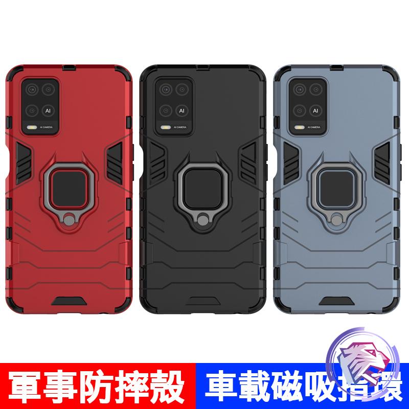 小米手機殼紅米9 8A 7A note5 K30PRO 4X紅米6pro K40 K30 K20 9C磁吸指環支架保護殼