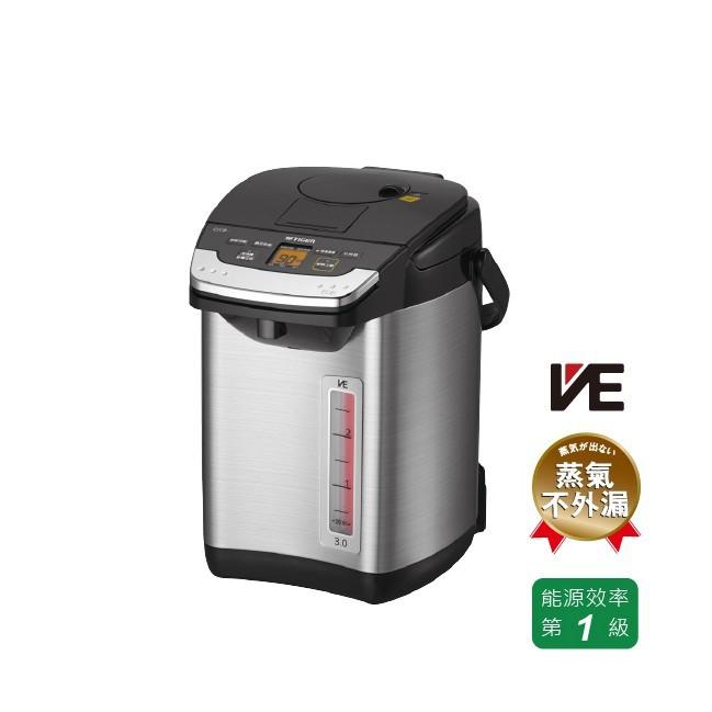 虎牌 3.0L無蒸氣雙模式出水VE節能真空熱水瓶 【PIG-A30R】 不可超取 優質家電 分12期0利率