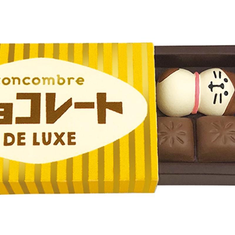 【DECOLE concombre】懷舊巧克力/一口巧克力貓