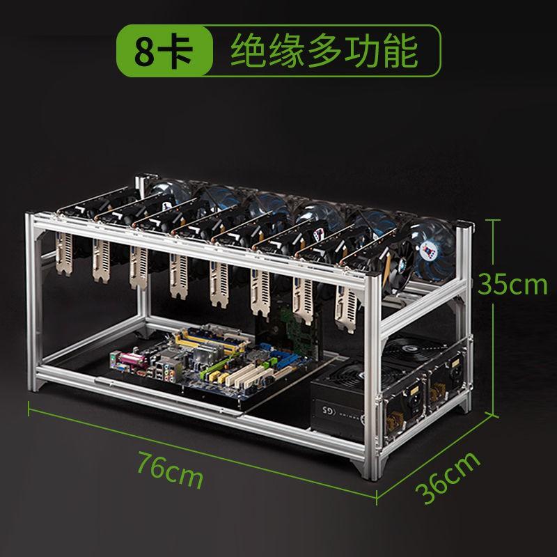 Bitcoin 矿机机架 挖矿多显卡叠加机架比特幣挖礦機架6/8/12/19多顯卡機箱機架工作室鋁機架上下層疊加