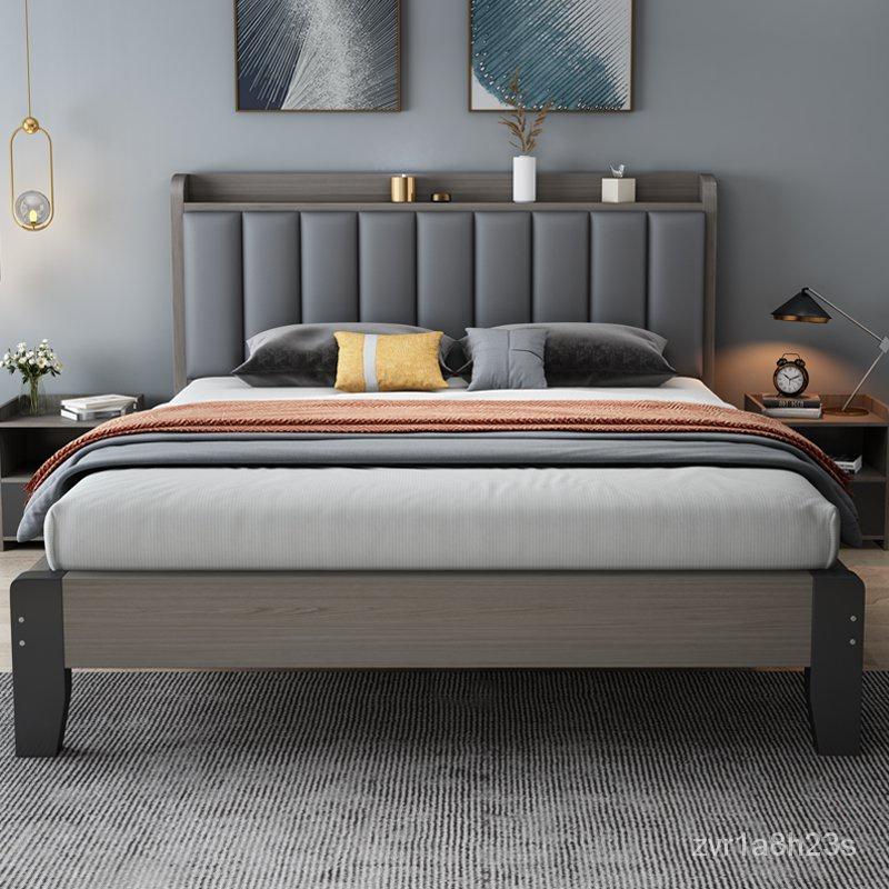 @免運#實木床,實木床現代簡約雙人床1.8m主臥出租房1.5米1.2板式床架軟包單人床