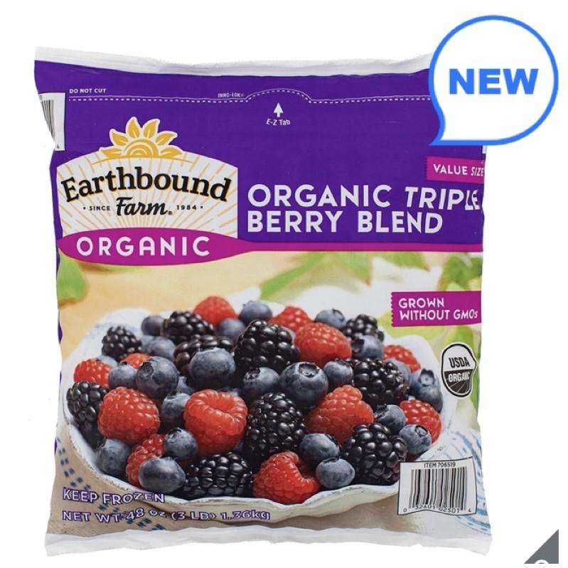 [美化小舖]好市多代購 Earthbound Farm 冷凍有機三種綜合莓 1.36公斤#96359