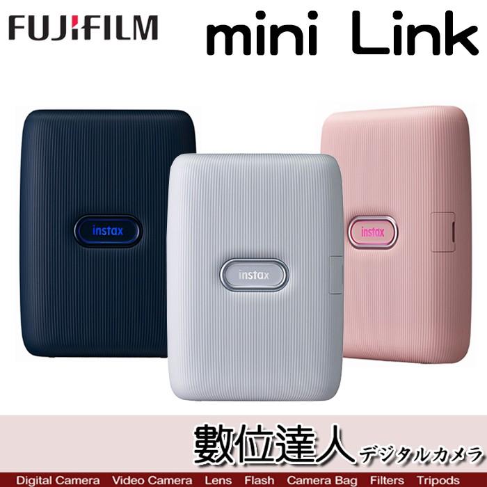 [刷卡3期0利]FUJIFILM 富士 instax mini Link 相印機 相片列印機 洗照片 印刷 / 數位達人