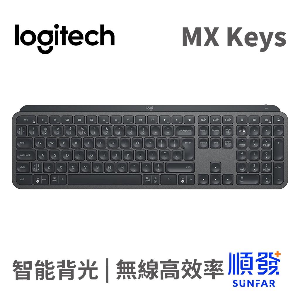 Logitech 羅技 MX Keys 無線鍵盤 黑