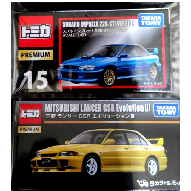 Tomica premium 15 Subaru Impreza 22b +無碼 三菱 lancer gsr EVO