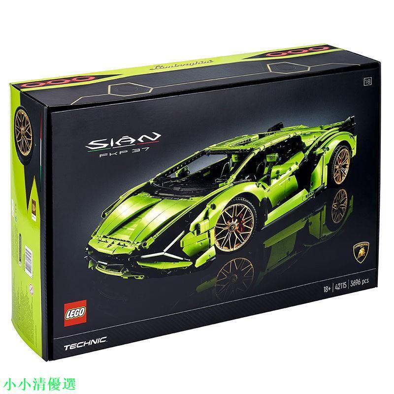 LEGO樂高機械系列蘭博基尼跑車 42115拼插積木玩具