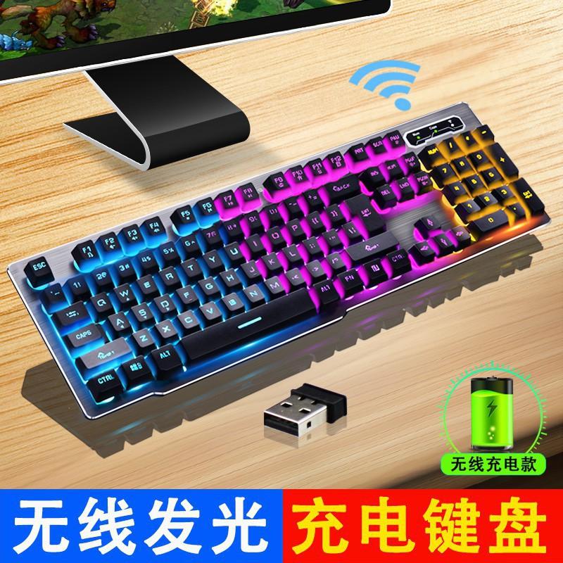 【全新正品】送注音 德意龍MK500無線鍵盤 充電背光游戲電腦臺式家用機械手感鍵盤吃雞
